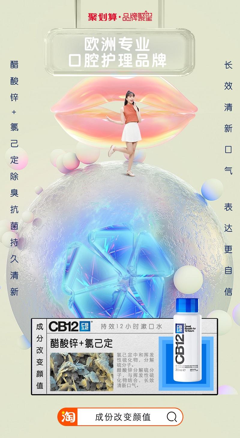 cb12.jpg
