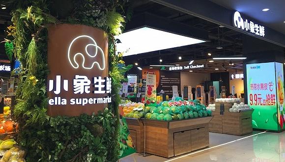 美团小象生鲜门店比前置仓的装修更加精致,图片来源:界面新闻记者 赵晓娟