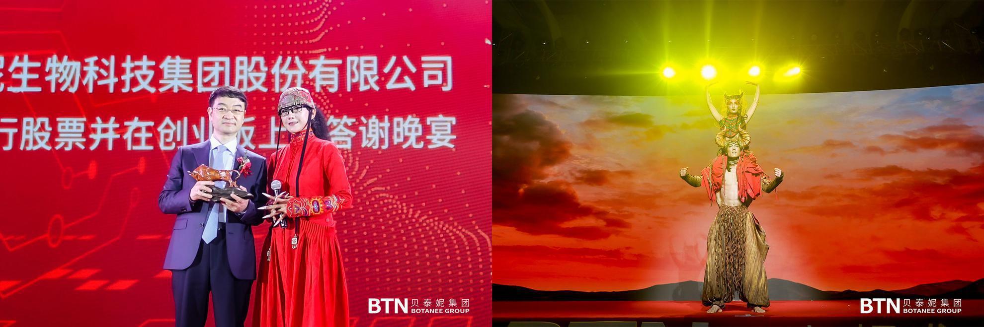 """薇诺娜母公司贝泰妮敲钟!中国""""功效性护肤品第一股""""高调起跑!"""