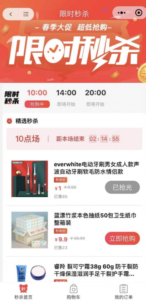 """昆仑""""能量站""""绍兴店开业 改善居民消费体验 打造便民生活"""