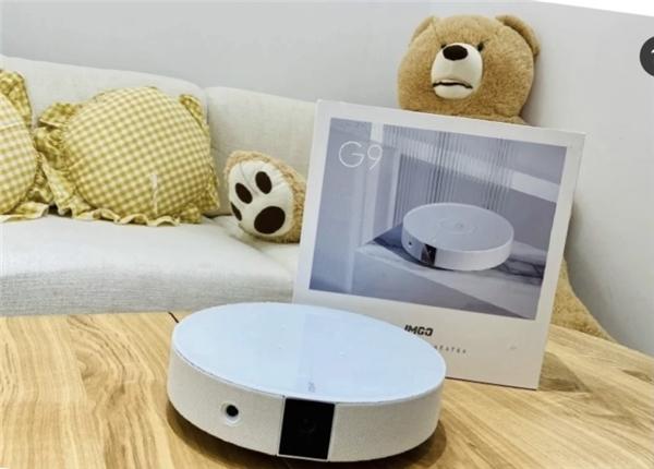 爆款网红投影仪坚果G9,高颜值+高性价比瞬间提升房间格调