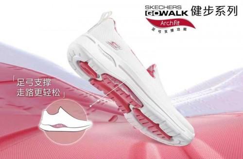 斯凯奇成亚马逊平台最畅销鞋品牌