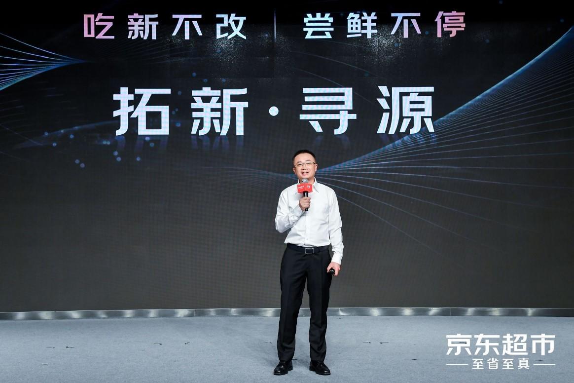 """京东超市吃货嘉年华""""卓越品牌奖""""揭晓 12大品牌引领行业新风向"""