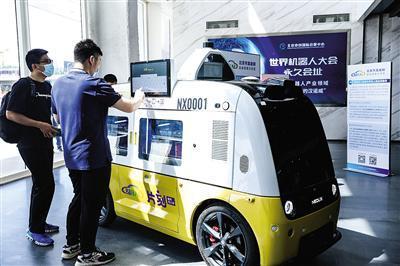 图为北京市高级别自动驾驶示范区展示的无人配送车(5月25日摄)。新华社发