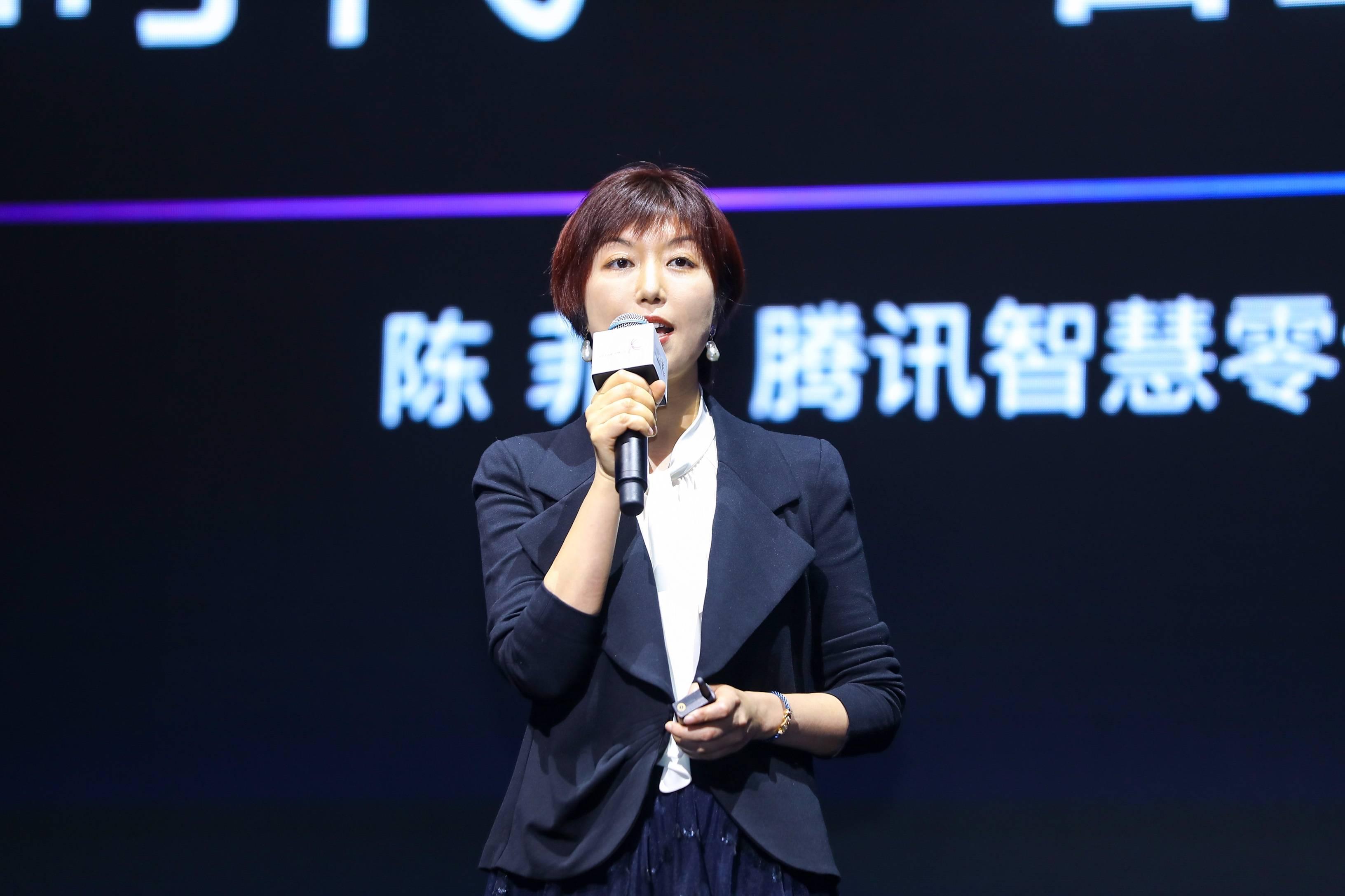 腾讯智慧零售出席2021中国国际零售创新大会 以私域业态助力零售新增长