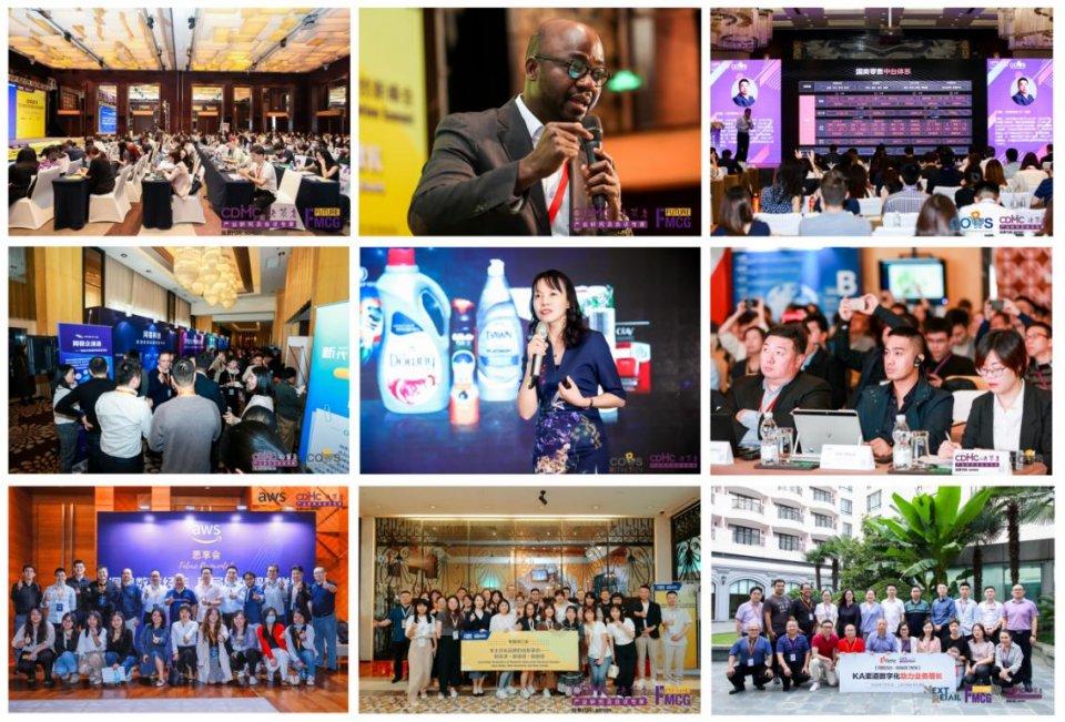 """021第九届消费者体验创新大会将于10月21-22日在上海举行"""""""